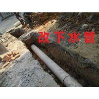 苏州园区专业墙内暗管漏水维修八字阀断裂更换上下水管改造