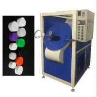 迈奥供应瓶盖喷油机 塑料盖喷涂机 白色盖滚筒烤漆机