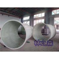 玻璃钢风管制造商 玻璃钢缠绕管道