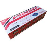东海溶业TIC-718G耐热钢焊条