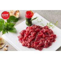 鲜嫩牛肉、500g*20包、、广东广州、火锅食材、半成品供应链