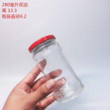供应玻璃酱菜泡菜辣椒瓶宏华厂家出口定制230毫升