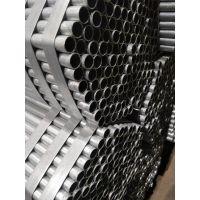 大棚镀锌管折弯加工_大棚用多大的镀锌管合适_性比价高