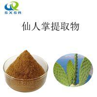 生产供应 优质原料 包邮 仙人掌提取物 三萜皂甙 10%