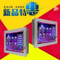 嵌入式10寸工业平板电脑支持3G4G全网通