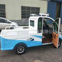 单双小货车 新能源代步车 微型电动汽车 辽宁欧钻皮卡四轮电动车