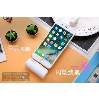 台湾迷你口袋充电宝 随身充果苹 安卓 手机移动电源便携直插电源