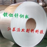 天津新宇AZ150热镀铝锌钢板卷冷轧基板双面镀层钢板