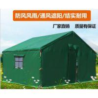 厂家专业生产救灾帐篷 地震救灾 野外露营露营帐篷定做