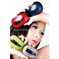 2.4GHZ无线光电鼠标,3000型蓝牙无线鼠标