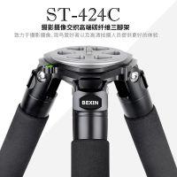 三脚架 碳纤维专业数码单反相机摄像机便携支架三角架厂家批发