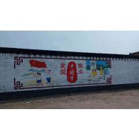墙绘餐厅墙体彩绘、手绘墙、3D画、壁画涂鸦墙