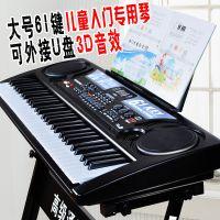 厂家直销俏娃宝贝电子琴61键带麦克风儿童多功能教学玩具钢琴女孩