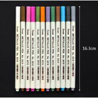 广纳DIY相册金属笔相片照片涂鸦笔金属笔彩色笔爆炸盒子涂色笔