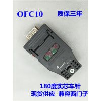 dp接头6GK1500-0FC10国产兼容西门子profibus总线连接器