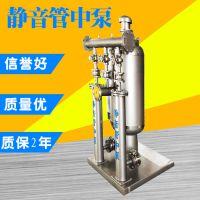 立式静音管中泵供水设备 变频恒压供水设备 参数