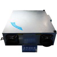 格瑞德牌PM2.5(XH)新风换气机