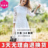 武汉汉正街服装批发市场依目了然品牌折扣广州女装批发一件代发羊绒衫