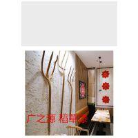 河南广之源艺术涂料环保生态稻草漆 呼吸调湿 净化空气室内墙面装饰材料