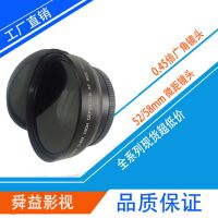 58mm/55mm 单反相机广角镜头 附加镜头 0.45X0.45倍 相机广角镜
