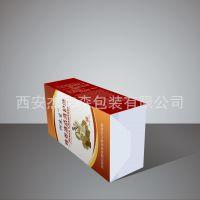 定制药品包装盒350g白卡纸彩色折叠纸盒 长方形精美创意设计包装