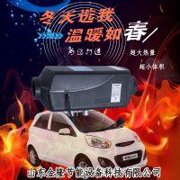 车载取暖器 汽车车载取暖器厂家直销 安全可靠 金隆瓦瑞特