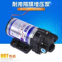 厂家直销 隔膜增压泵净水器增压泵 隔膜泵家用纯水机净水机净水器