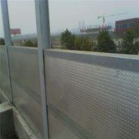 商场空调外机隔音墙 空调外机消音金属板 隔音屏厂家