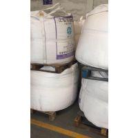 厂家直销90*90*110吨袋 吨包包装 集装编织袋 太空袋吨袋1吨承重