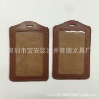 供应批发证件卡防真皮 皮卡套 标准 横款 竖款皮质卡套 棕色/蓝色