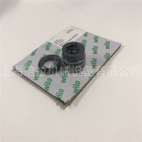 上海维修威乐水泵NP80/160-3/4空调离心机冷却水泵轴封
