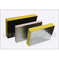 空调玻璃棉加盟销售_大连市出口玻璃棉
