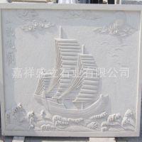 供应一帆风顺汉白玉壁画 庭院仿古屏风 浮雕文化墙