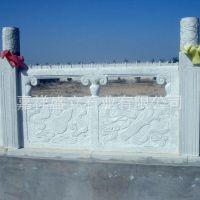 常年定做天然石材栏杆雕刻 汉白玉小桥浮雕围栏