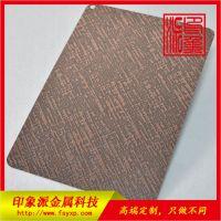 厂家直销正品304蚀刻红古铜发黑不锈钢蚀刻板