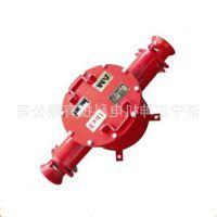 汇坤生产厂家BHG1-200/1140(660)-2G高压电缆接线盒现货供应