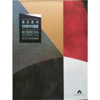 ROSEROSA 蔷薇 韩国进口装饰贴膜波音软片