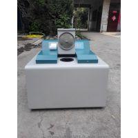 花生壳燃料热值检测仪开平牌使用方法