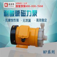 国宝磁力驱动离心泵 重庆无轴封磁力泵 您的选择不会错