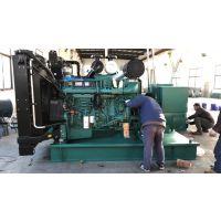主用500KW沃尔沃柴油发电机组,自动化控制系统,性能卓越、动力澎湃、节能环保,高端品质尽在VOLV