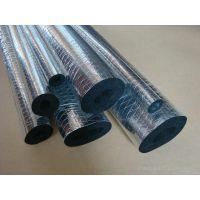 自粘胶橡塑保温管 单面复合不干胶自粘橡塑管厂家