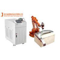 供应机箱柜台机器人激光焊接机