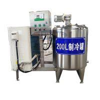 酸奶加工设备 牧场鲜牛奶全套生产设备 巴氏鲜奶杀菌罐