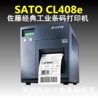 供应佐滕SATO CL408E条码打印机 条码标签 热转印 热敏印标签打印机 深圳条码打印机代理