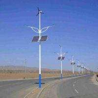 风光互补路灯厂家_5米6米30瓦价格