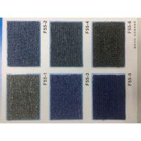 深圳周边专业安装办公地毯满铺地毯等各种款式办公地毯