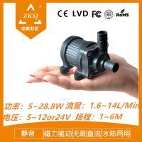 ZKSJ 磁力水泵 DC40A 12v直流微型潜水泵 静音潜水泵 24v增压水泵
