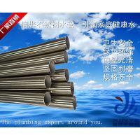 海南信烨厂家直销薄壁不锈钢水管304不锈钢管件