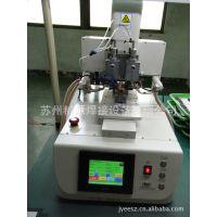 小型脉冲热压机 FFC FPC预贴压焊机 手机显示屏热压焊接
