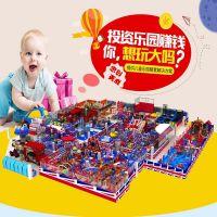 潍坊蹦床儿童乐园互动游戏 儿童木质滑梯 电动淘气堡